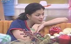 Angel Locsin inside PBB House